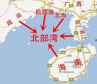 湾顶(北面)是广西,东面为广东雷州半岛和海南,西面是越南.图片